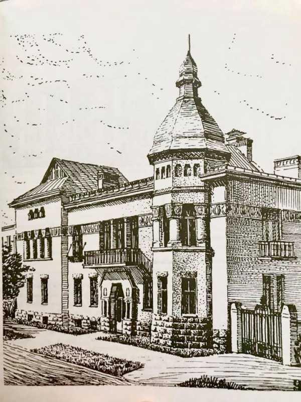 Первісний вигляд будинку