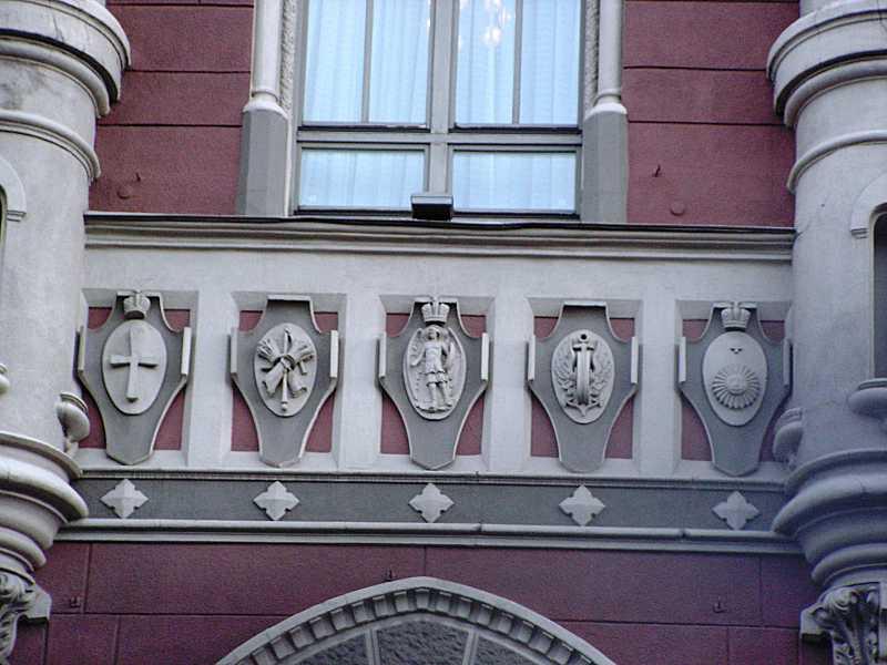 Символічні рельєфи (1)