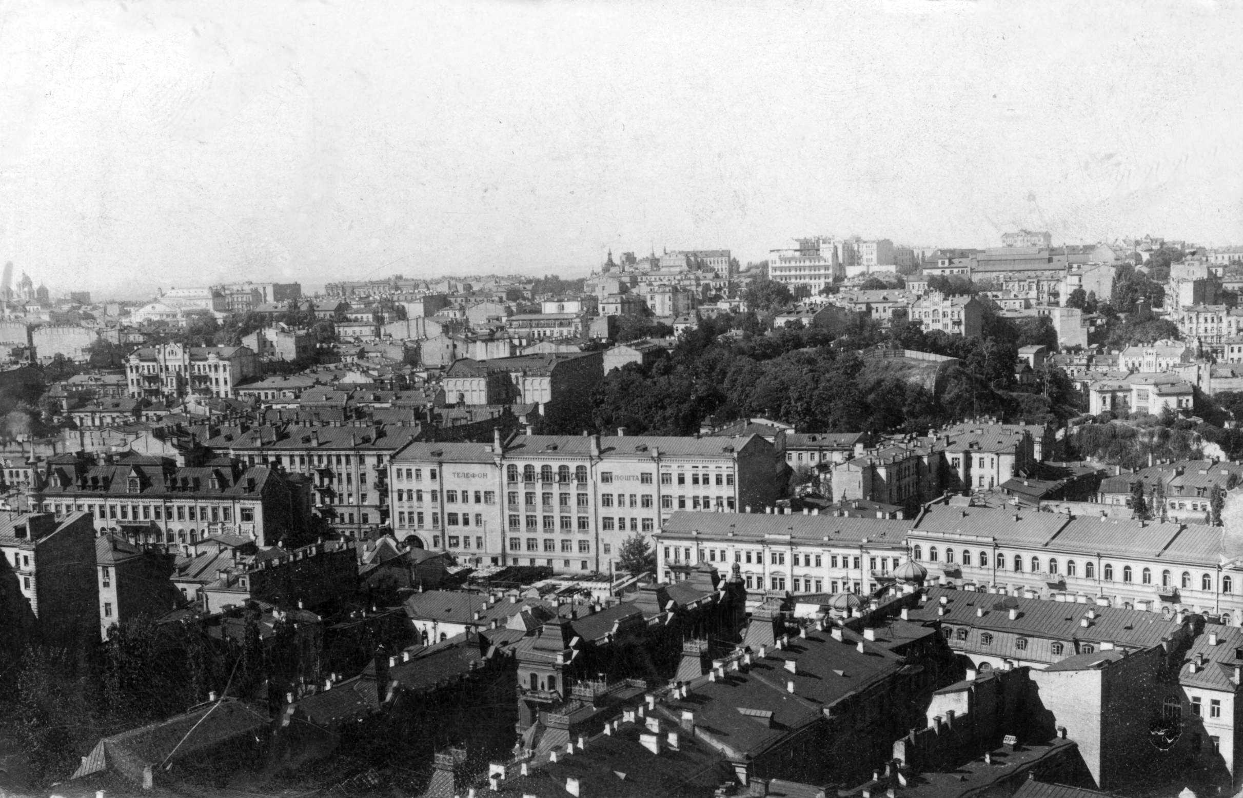 Поч. 20 ст. Панорама Хрещатика (№ 26 –…
