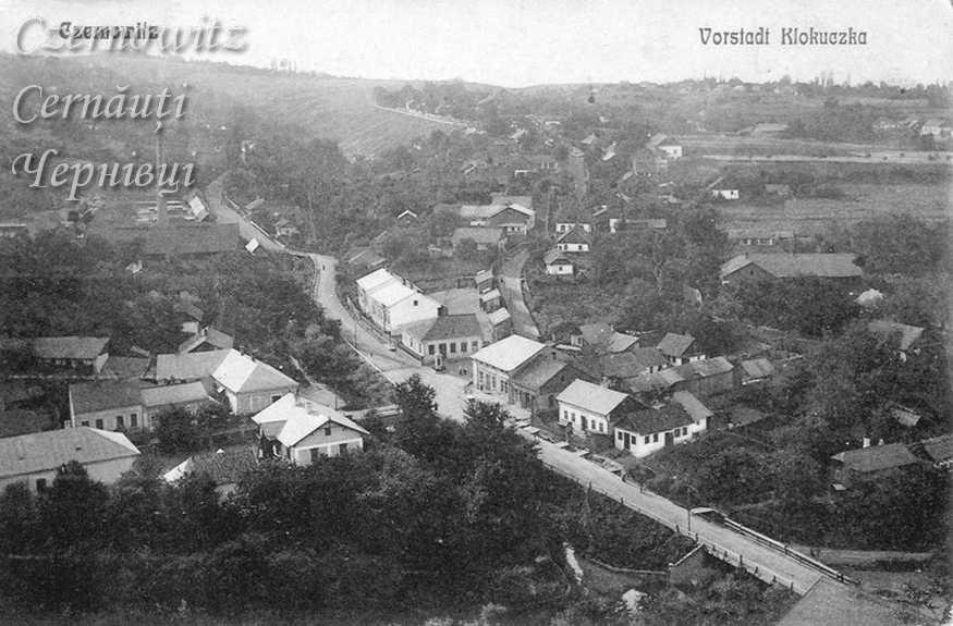 Вид передмістя Клокучка на початку 20…