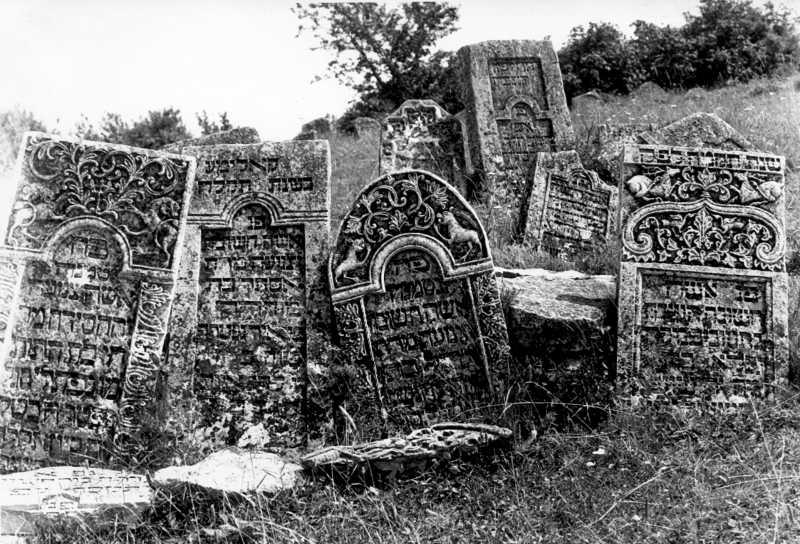 Єврейський цвинтар (кіркут)