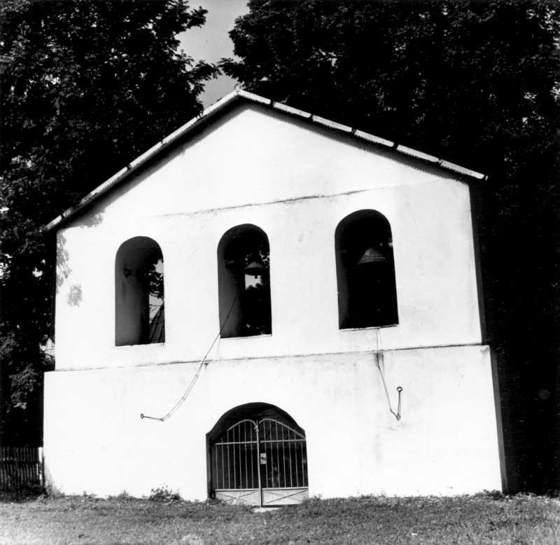 1988 р. Дзвіниця. Загальний вигляд