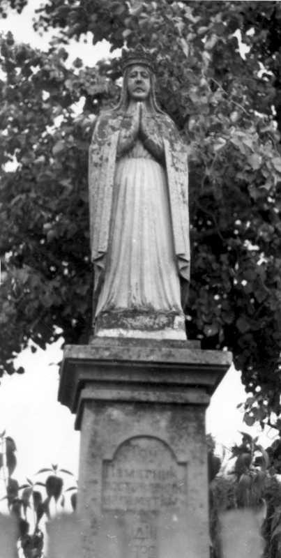 1988 р. Фігура, встановлена в 1927 р.