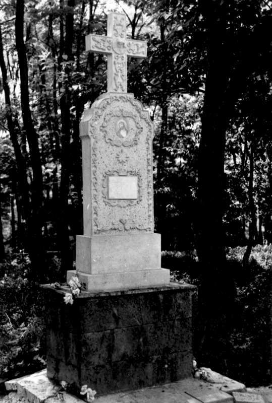 1988 р. Пам'ятник 1000-ліття хрещення…