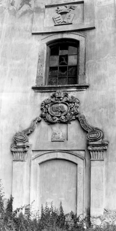 1988 р. Портал