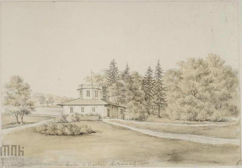[1862 – 1876 рр.] Китайський павільйон