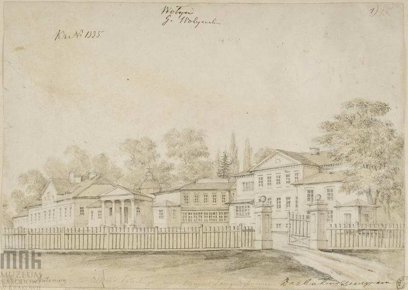 [1862 – 1876 рр.] Вигляд від брами