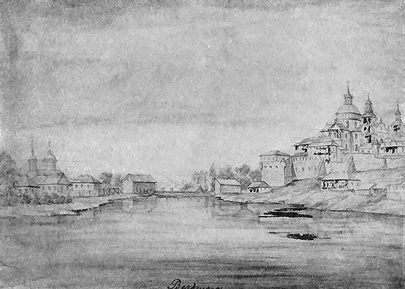 [1870 – 1874 рр.] Загальний вигляд