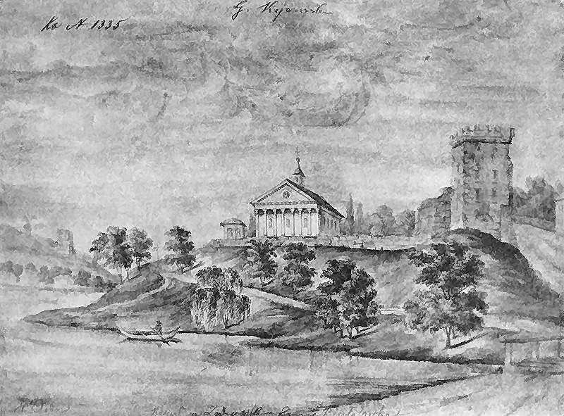 1870 р. Загальний вигляд
