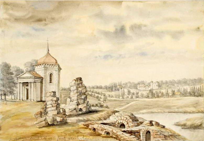 [1871 – 1873 рр.] Залишки замку
