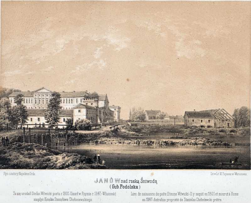 Палац Холоневських