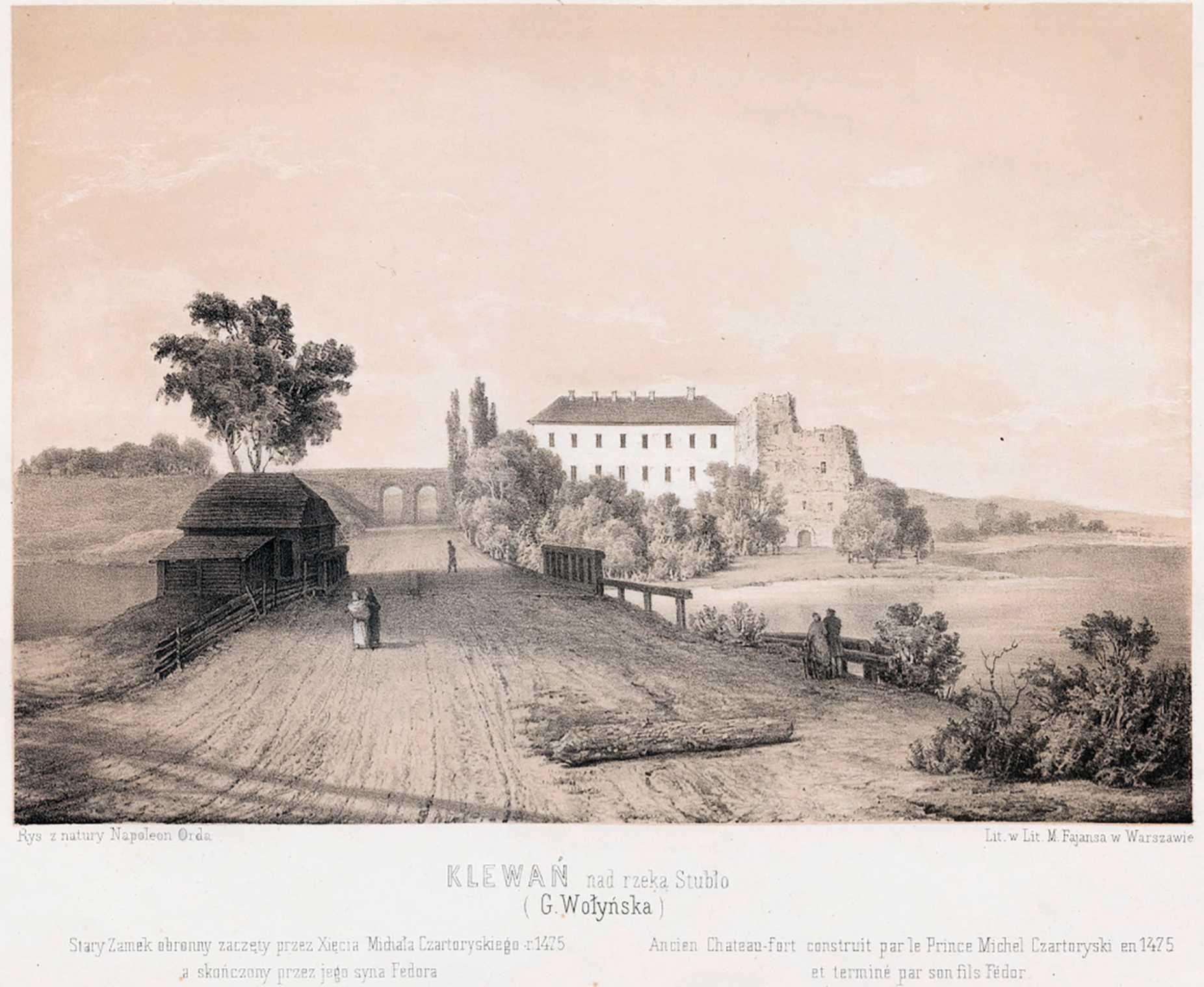 1870-і рр. (?) Загальний вигляд