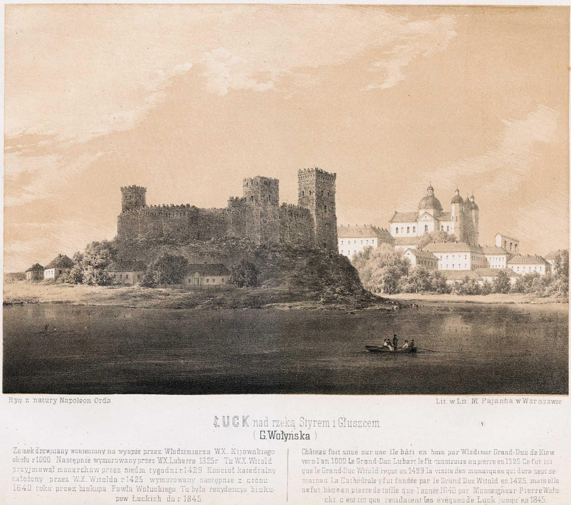 [1862 – 1876 рр.] Замок і кляштор…