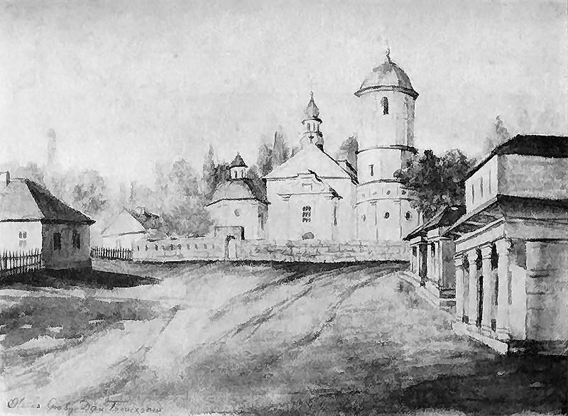 [1861 – 1877 рр.] Загальний вигляд із…