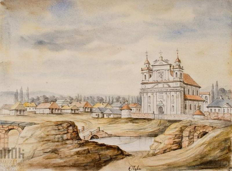1874 р. Загальний вигляд
