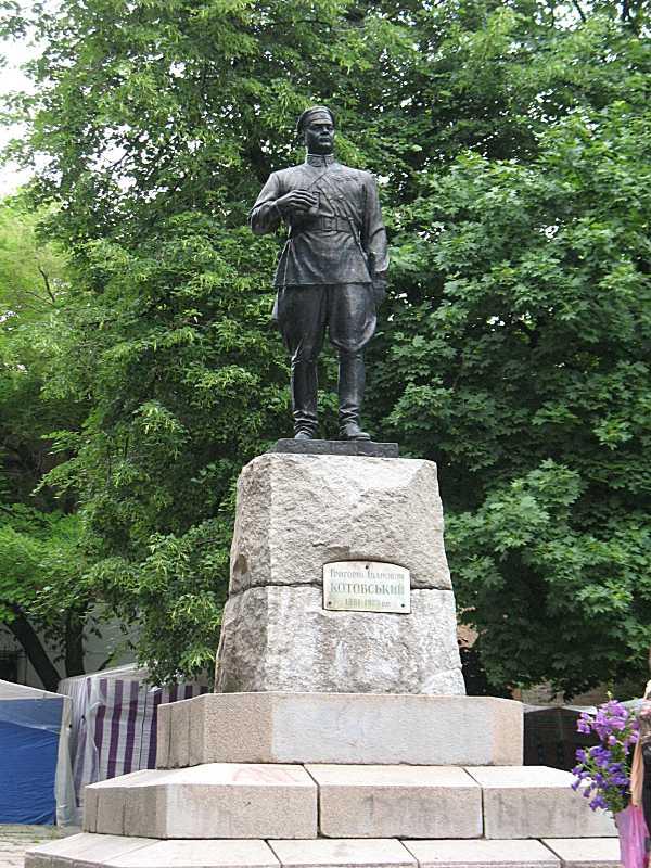 Пам'ятник Г. Котовському