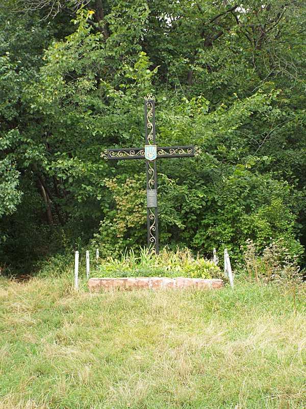 Хрест на честь Українських січових…