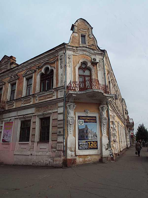 Готель «Новоєвропейський» (№ 1)