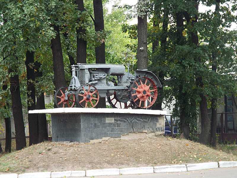 Трактор-пам'ятник