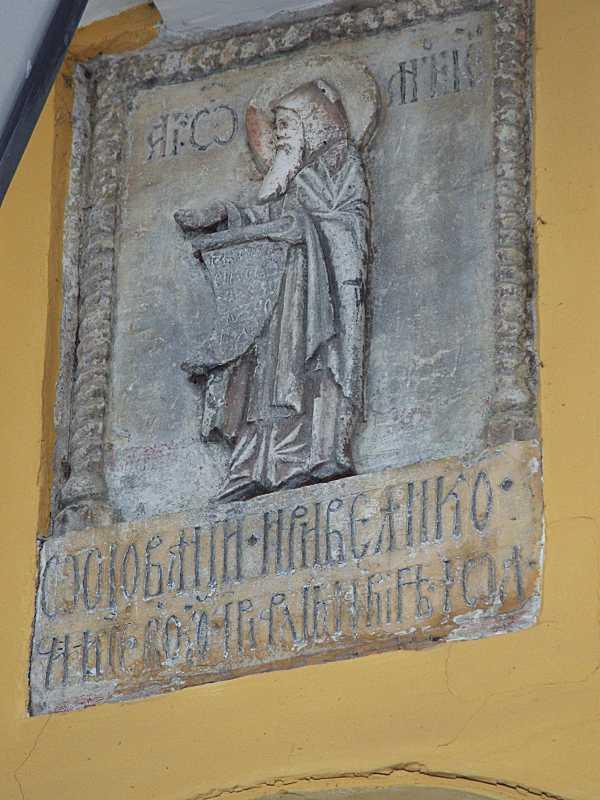 Рельєф св. Антонія. Вигляд з…