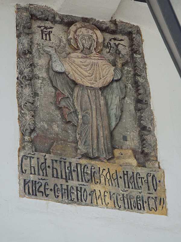 Рельєф богородиці (3)