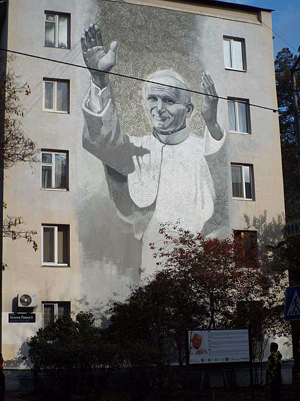 Портрет папи Іоана-Павла 2-го