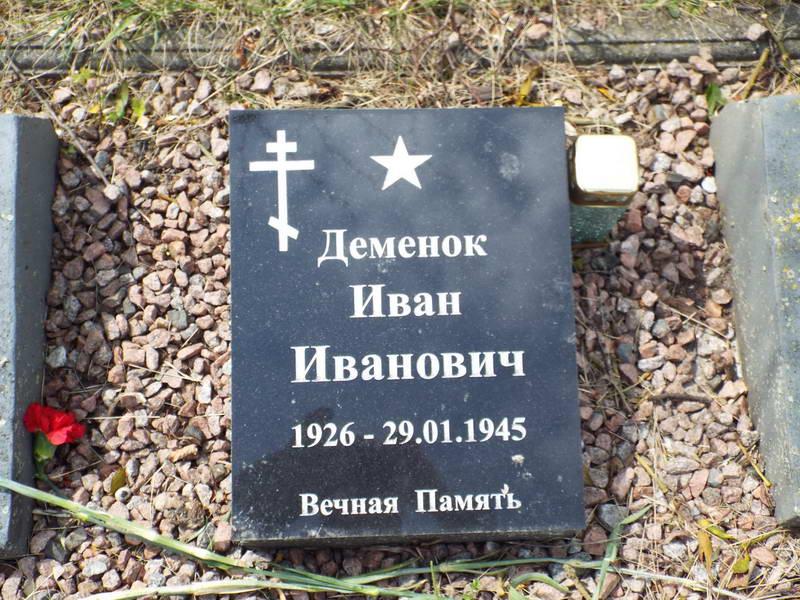 Військове кладовище радянських солдат…