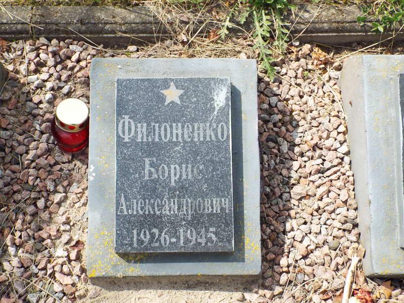 Радянський військовий цвинтар на…