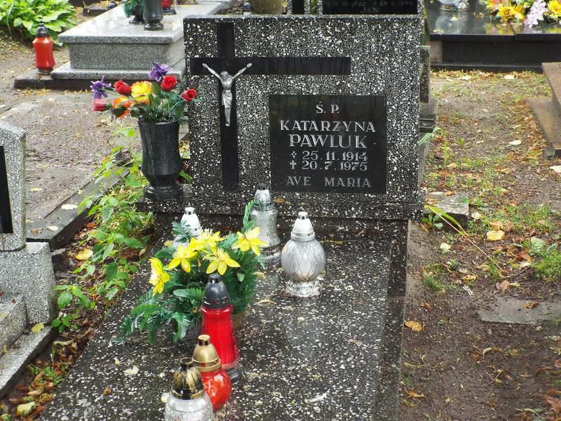 Цвинтар по вул. Ольштинська
