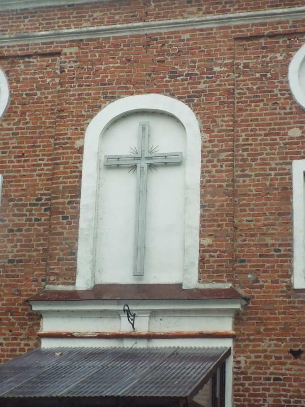 Костел святого Хреста в Бранево
