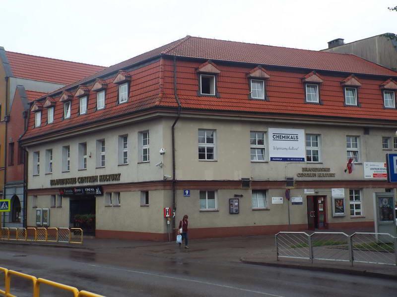 Міський центр культури