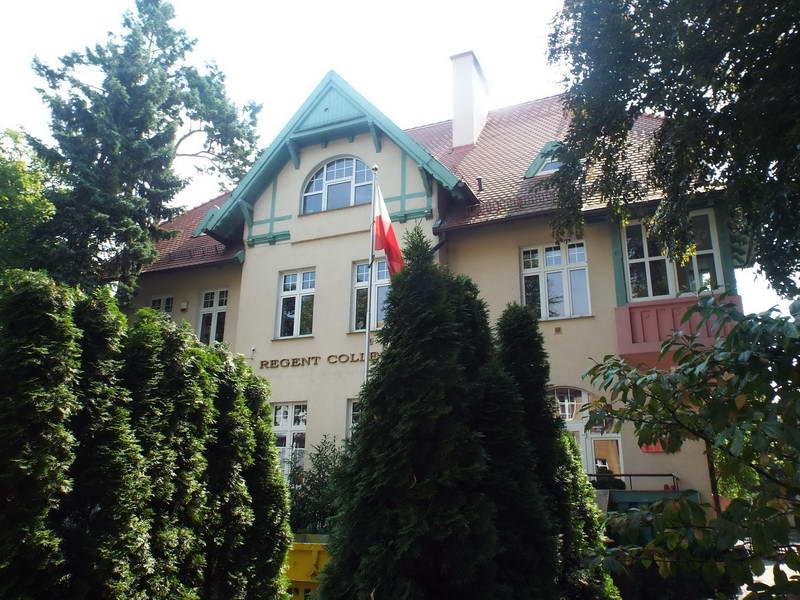 Садиба польської комуністичної служби…