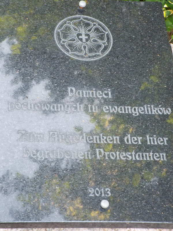 Пам'ятна плита похваним німецьким…