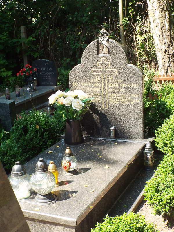 Поховання отця Івана Яремина