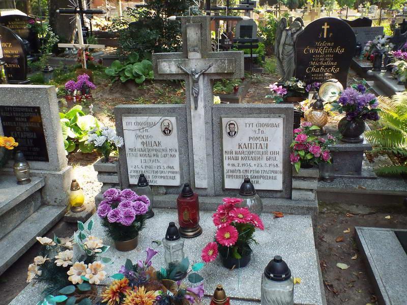 Поховання Йосифа Фіцака та Романа…