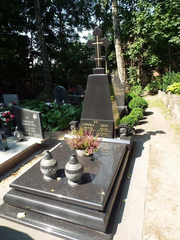 Поховання Омеляна Сороки, Йосифа Гбура…