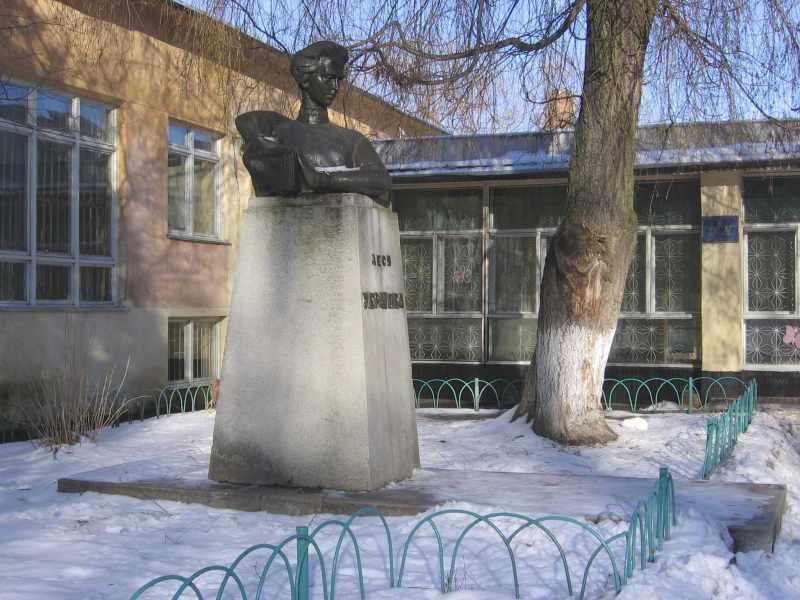 Monument to Lesja Ukrainka - 1971, Lviv