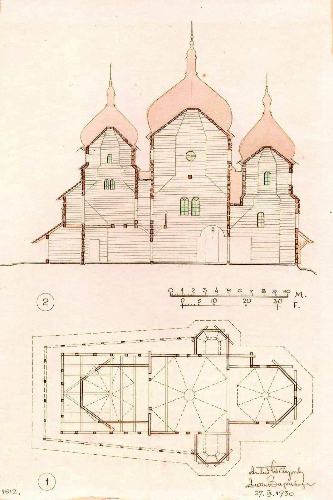 1930 р. Переріз і план