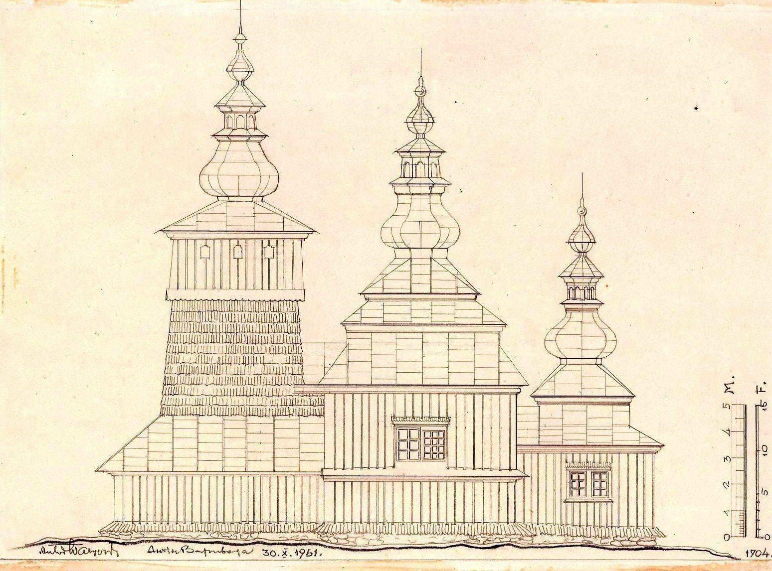 1961 р. Південний фасад