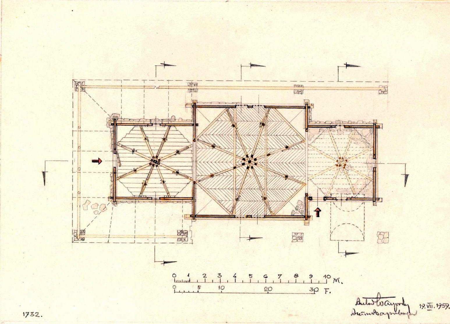 1959 р. План