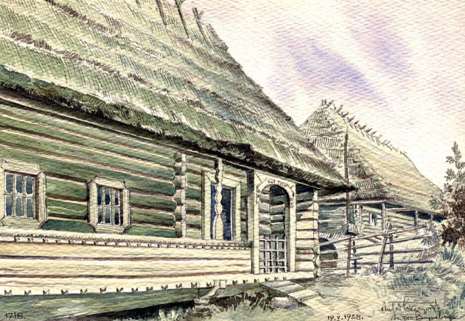 1938 р. Хата. Фрагмент чільного фасаду