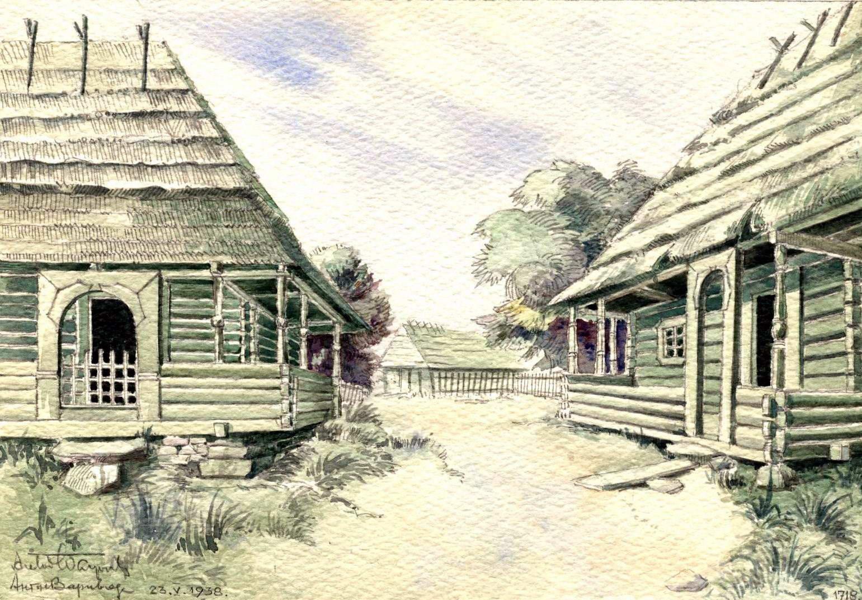 1938 р. Вигляд хат з дороги