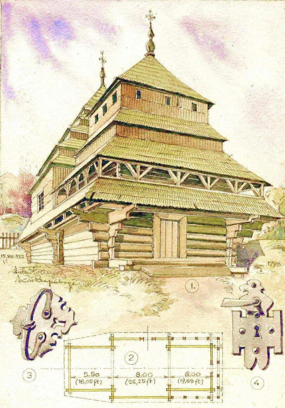 Церква св.Козьми і Дем'яна (стара)