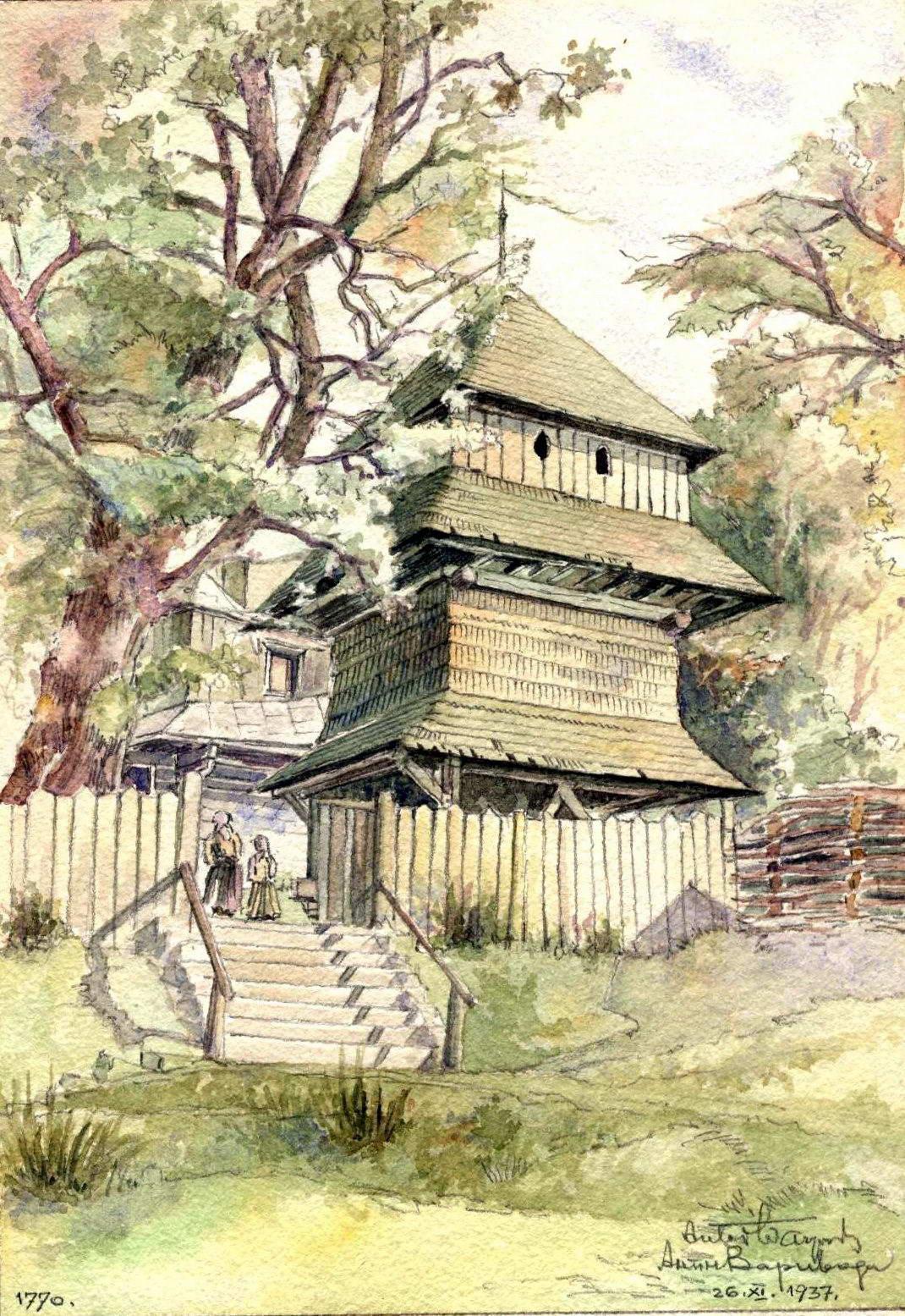 1933 р. Дзвіниця. Загальний вигляд