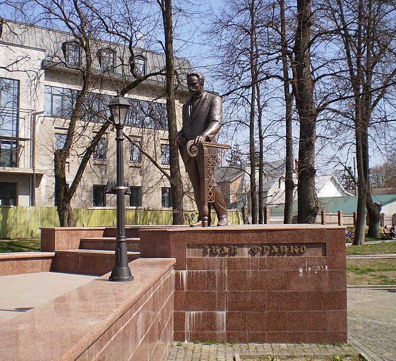 Пам'ятник Івану Франку