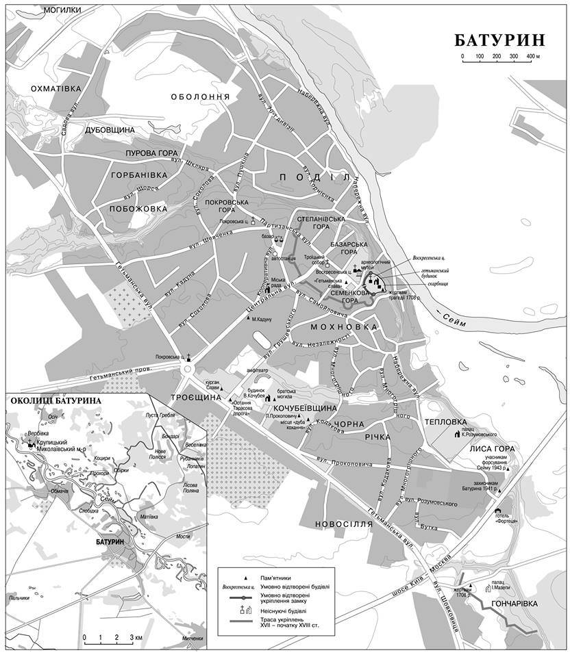 План м. Батурин