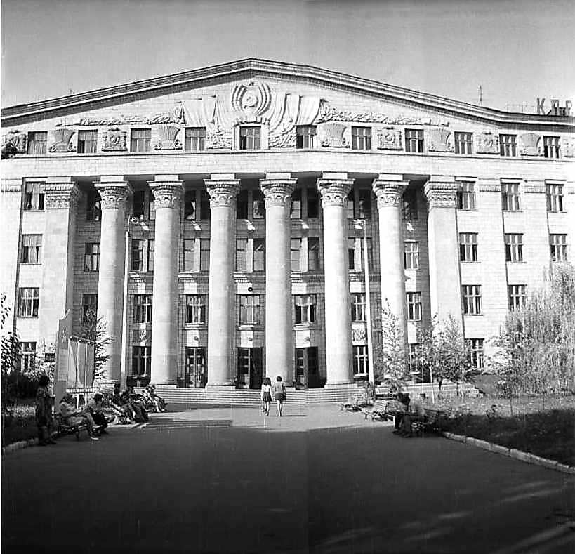 Київський національний економічний…