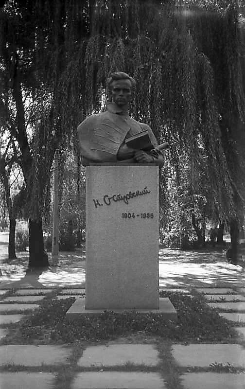 1975 р. Пам'ятник М.О.Островському