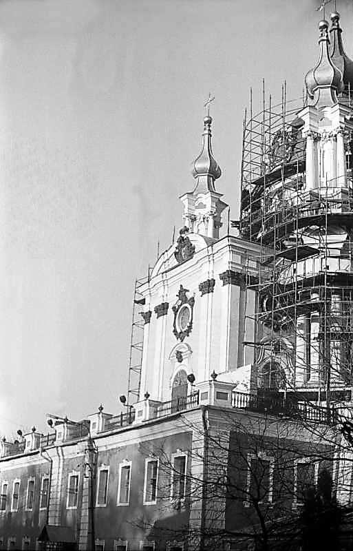 1975 р. Західний фасад. Вигляд з…
