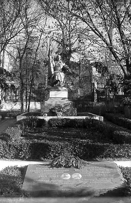 1975 р. Пам'ятник Великій Вітчизняній…